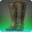 Valerian Archer's Boots Icon.png