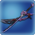 Aischune Icon.png